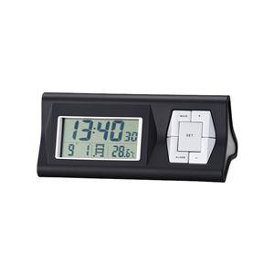 多機能電波時計/置き時計【デジタル表示】アラーム・カレンダー・温度表示付き『ステーション』
