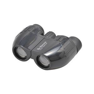 7倍コンパクト双眼鏡 STV-B07B