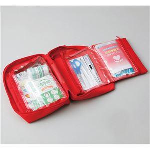 救急バッグ/薬箱 【単品】 ポリエステル製 日本製 〔防災 怪我 常備〕