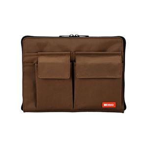 薄型 バッグインバッグ/収納ケース 【A5 ブラウン】 幅25cm×奥行1.7cm×高さ18cm