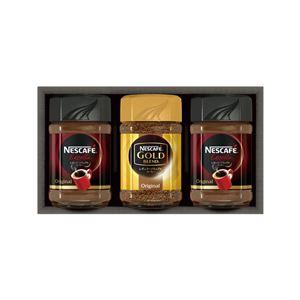 ネスカフェ コーヒーギフト N20-YN - 拡大画像