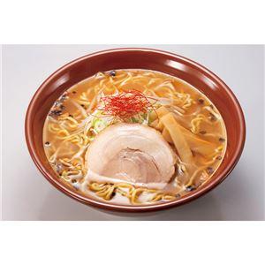 全国繁盛店ラーメンセット6食 CLKS-02