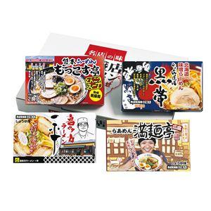 全国繁盛店ラーメンセット8食 CLKS-03 - 拡大画像