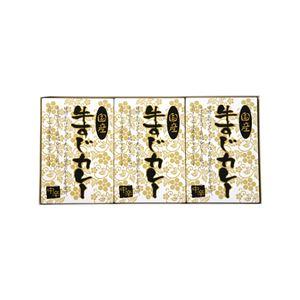 牛すじカレー 3P KGS-15A - 拡大画像