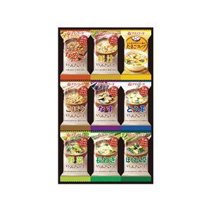 【アマノフーズ】 バラエティギフトセット 【18点セット】 お味噌汁 たまごスープ 化粧箱入り 日本製 〔お中元 お歳暮 内祝い〕