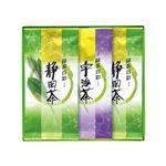 産地銘茶 緑茶百彩 FC-15