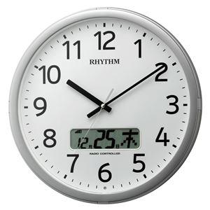 【RHYTHM】 アナログ時計/プログラムカレンダー 【プログラムチャイム付き】 全国対応電波時計 カレンダー表示