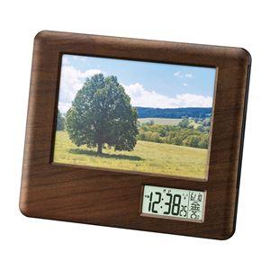時計付き フォトフレーム/写真立て 【電波時計】 木目調 アラーム・スヌーズ機能