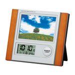 時計付き フォトフレーム/写真立て 【電波時計】 バックライト機能 アラーム・カレンダー・スヌーズ機能