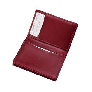 キップ名刺入れ/カードケース【ワイン】牛革化粧箱入り日本製〔贈答品記念品プレゼント〕