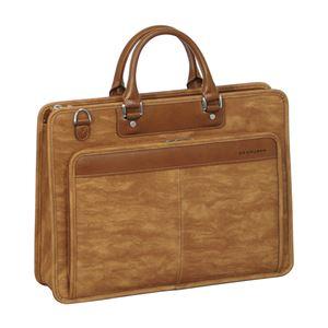 ブリーフケース/ビジネスバッグ【ブラウン】合成皮革/合皮2本手A4ファイル収納可日本製
