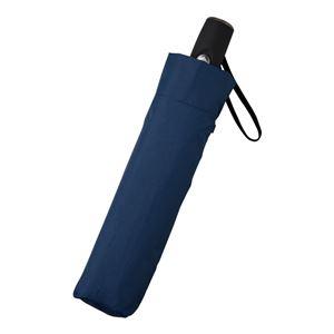 耐風式ジャンボ自動開閉傘/折りたたみ傘 【ネイビー】 70cm×8本骨