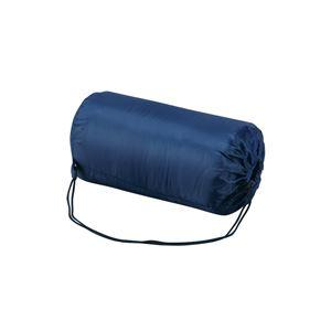 スリーシーズンシュラフ/寝袋 【180×75cm】 収納袋付き 裏地:綿100% 〔キャンプ バーベキュー 山登り〕