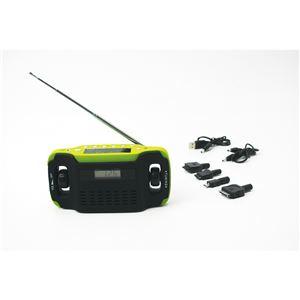 デジタルディスプレイ AM/FMラジオ 【LEDサーチライト付き】 ダイナモ発電 ソーラー充電