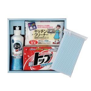 暮らしのクリーンセット/ギフトセット【4点セット】除菌ジョイコンパクト他化粧箱入り日本製