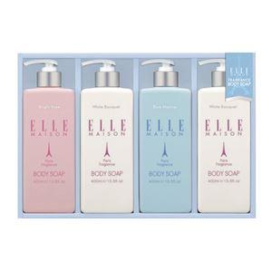 ボディソープギフトセット 【4本セット】 化粧箱入り 日本製 『ELLE MAISON エル メゾン』
