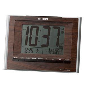 【RHYTHM】 デジタル時計/フィットウェーブ 【ブラウン】 掛置兼用 全国対応電波時計 カレンダー・六曜・温度湿度表示