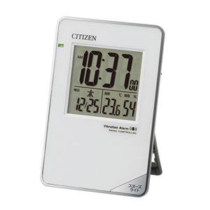 【CITIZEN シチズン】 電波デジタル時計 【電子音・バイブレーション切換式】 温度・湿度・カレンダー表示