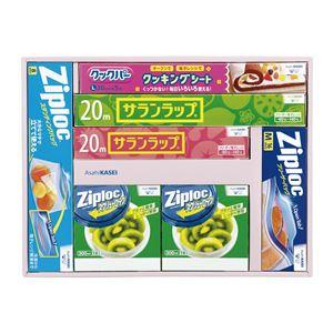 【Asahi KASEI 旭化成】 バラエティギフトセット 【サランラップ・他 7点】 化粧箱入 〔お中元 お歳暮 内祝い〕