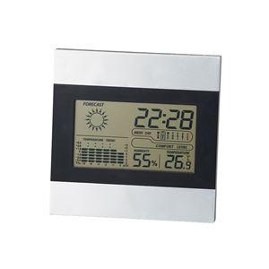 ウェザークロックグランド/置き時計【天気予報機能付き】12時間気温変化グラフアラーム・カレンダー