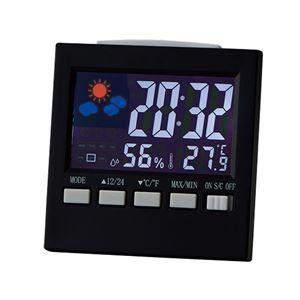 カラーウェザークロック/置き時計【天気予報】バックライト・音センサー・温度計・湿度計