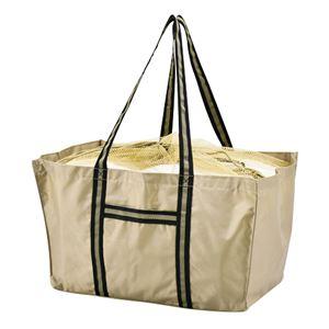エコマイラインバッグ/買い物トートバッグ【ベージュ】レジカゴ対応ポリエステル製