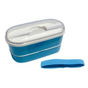 スタックランチボックス/お弁当箱 【ブルー】 二段式 箸・ランチベルト付き 電子レンジ使用可