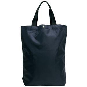 コンパクト トートバッグ/エコバッグ 【A3サイズ収納可】 ネイビー 折りたたみ可 内ポケット付き