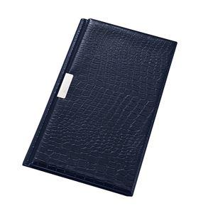 重要書類ケース/収納ファイル【ワニ革調】合成皮革/合皮中袋4枚付き日本製