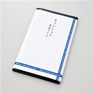 重要書類ケース/収納ファイル 【ワニ革調】 合成皮革/合皮 中袋4枚付き 日本製