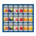 【KAGOME カゴメ】 フルーツジュースギフトセット 【KAGOME100CAN】 18缶 化粧箱入り 日本製