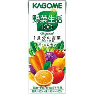 【KAGOME カゴメ】 野菜生活100オリジナル/ギフトセット 【24本】 配送用段ボール入 日本製