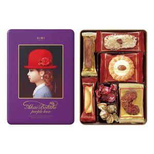 赤い帽子クッキー詰め合わせ/ギフトセット【パープル】化粧箱入り日本製〔お中元お歳暮内祝い〕