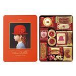 赤い帽子 クッキー詰め合わせ/ギフトセット 【オレンジ】 化粧箱入り 日本製 〔お中元 お歳暮 内祝い〕の画像