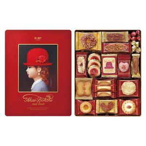 赤い帽子 クッキー詰め合わせ/ギフトセット 【レ...の商品画像