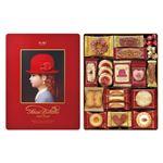 赤い帽子 クッキー詰め合わせ/ギフトセット 【レッド】 化粧箱入り 日本製 〔お中元 お歳暮 内祝い〕の画像
