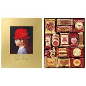 赤い帽子クッキー詰め合わせ/ギフトセット【ゴールド】化粧箱入り日本製〔お中元お歳暮内祝い〕