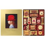 赤い帽子 クッキー詰め合わせ/ギフトセット 【ゴールド】 化粧箱入り 日本製 〔お中元 お歳暮 内祝い〕の画像
