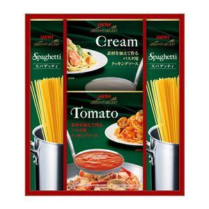 SHOWAクッキングパスタセット/ギフトセット【スパゲッティ・クッキングソース計4点】化粧箱入り日本製