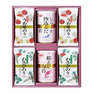 【白子のり】 味いろいろ海苔詰合せ/ギフトセット 【4種入り】 生産国:日本 〔お中元 お歳暮 内祝い〕