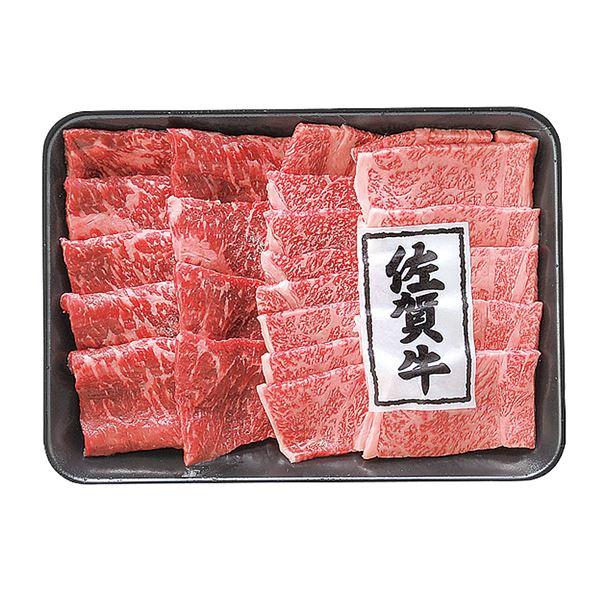 佐賀牛 網焼き焼肉 603-01B