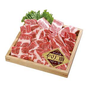 イベリコ豚ベジョータ 一口ステーキセット 【豚肩ロース 約400g】 生産国/日本 〔お中元 お歳暮 内祝い〕