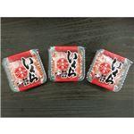 【北海道 羅臼産】 いくら醤油漬け/ギフトセット 【70g×3個】 日本製 〔お中元 お歳暮 内祝い〕