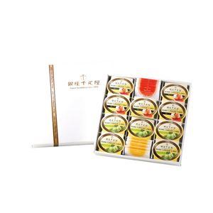銀座千疋屋 銀座レアチーズケーキ 608-04B