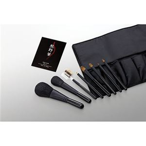 熊野化粧筆ブラシ専用ケース付KFi-K258