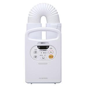 ふとん乾燥機カラリエパールホワイトFK-C2-WP(273121)