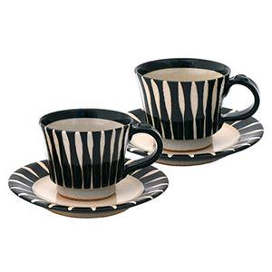 黒十草コーヒーペア碗皿 160250