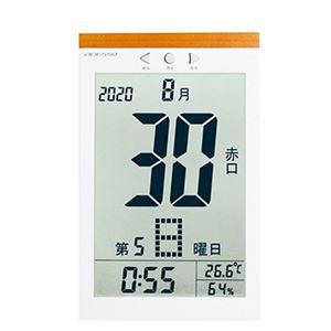 日めくりカレンダークロックHM-401