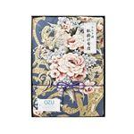 OZU シルク混肌布団 ブルー OZF-801