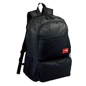 ディパック ブラック SPO-01OD-01